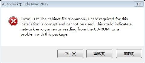 Error 1335 Cabinet File   Bar Cabinet