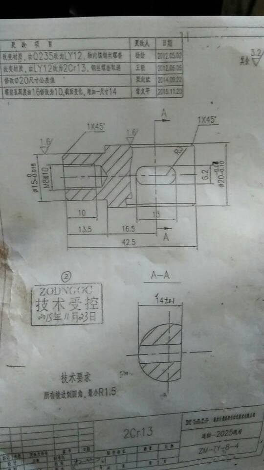 广州数控GSK980TDc谁会不用G71编程。速度