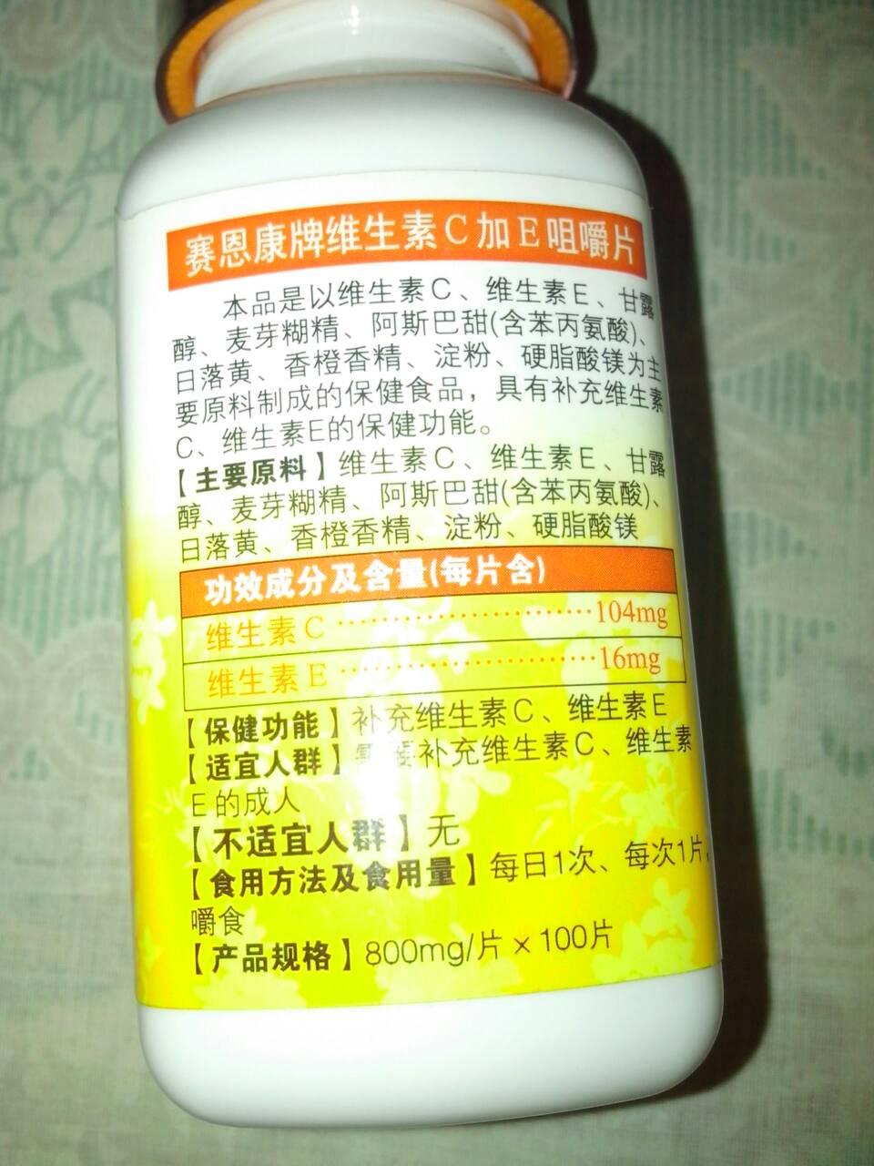 枣 天然维C大补丸!每天吃一点,清理血管解肝毒  维c坚持吃一年的后果