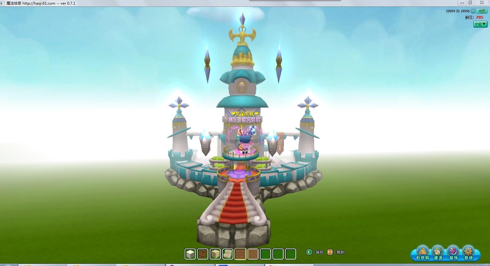 魔法哈奇创意空间_求魔法哈奇 创意空间 皇宫代码_百度知道