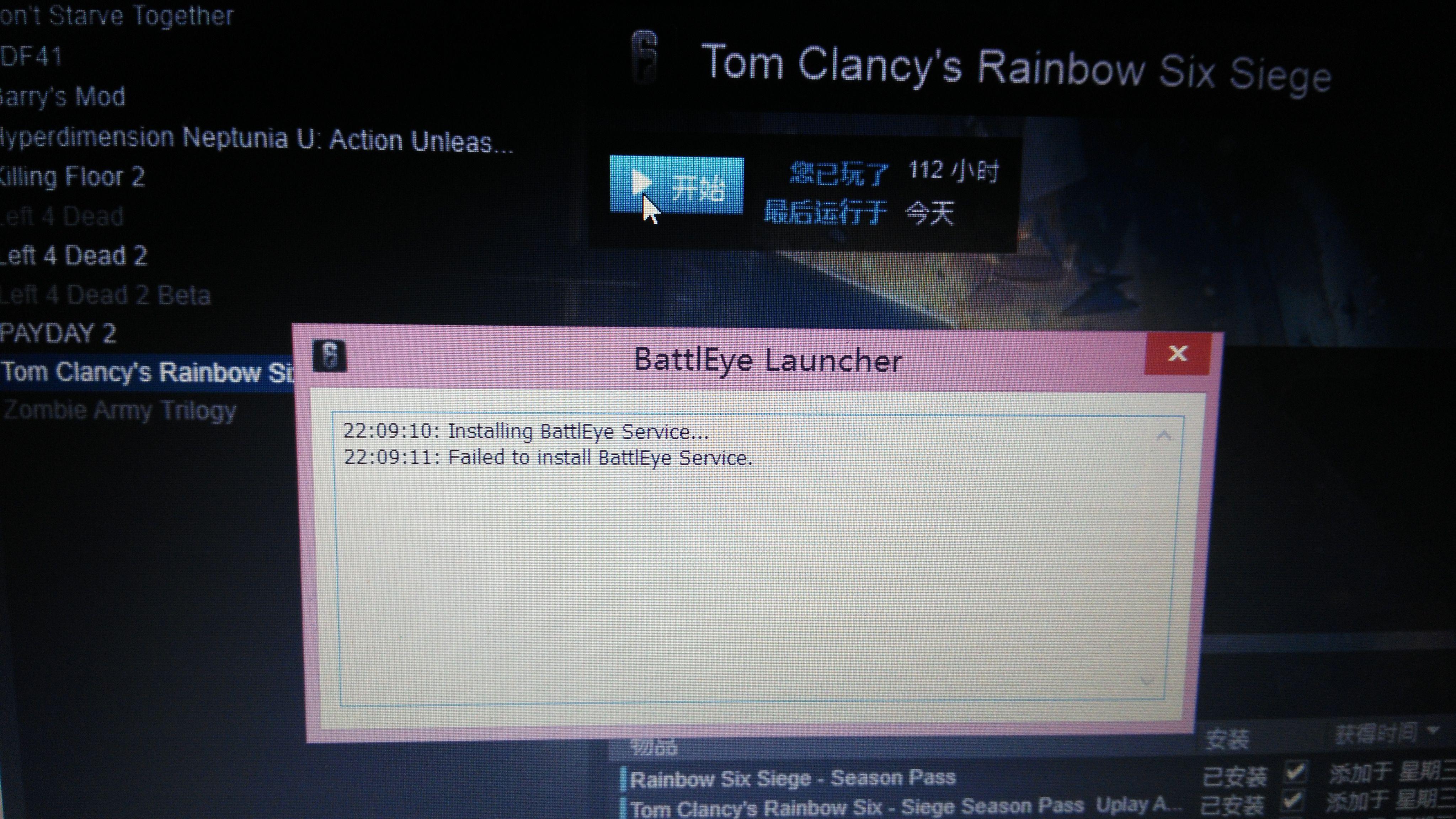 Battleye Launcher