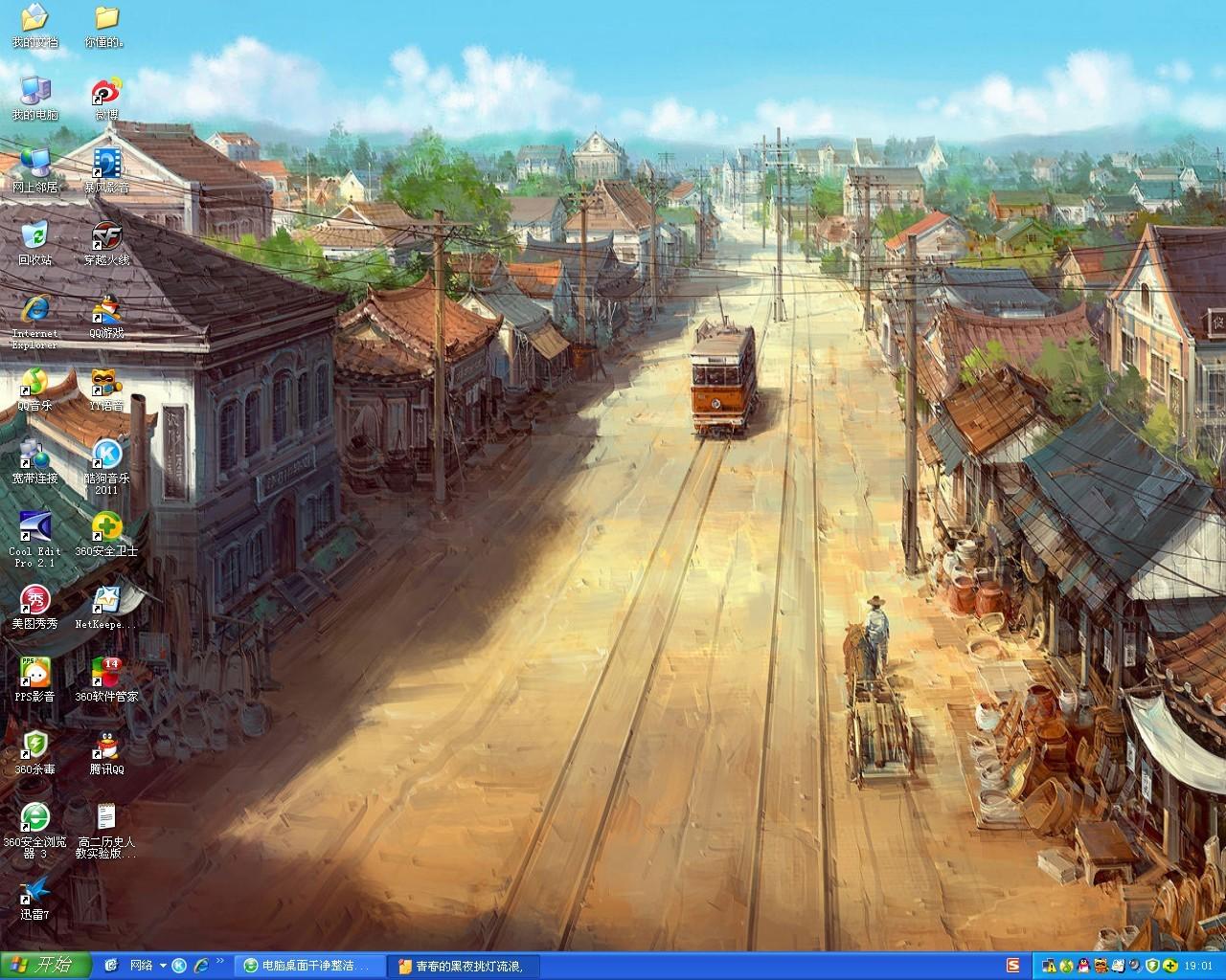 谁有这张电脑 壁纸 插画街道风景上面是天空 偏宫崎骏