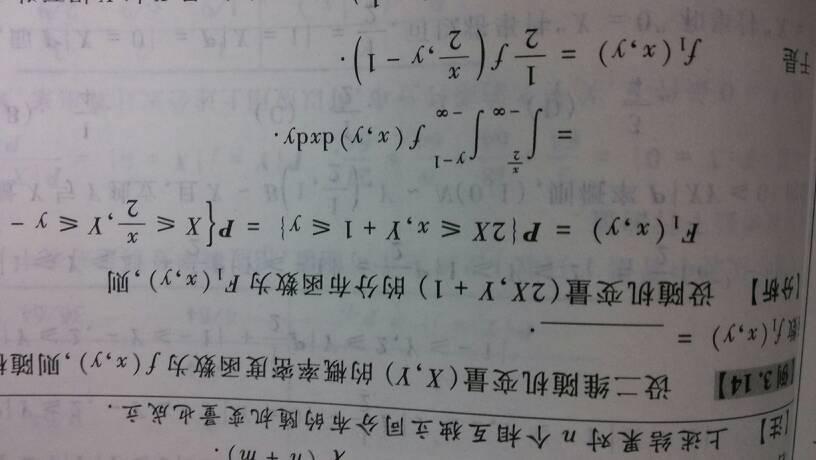 变限二重积分求导,F1怎么求导得f1