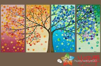 春天有秋的颜色