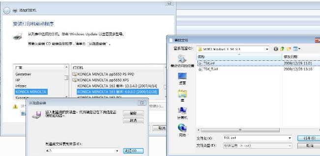 网络打印机遇到错�_windows无法连接到打印机错误Ox00000057_百度知道