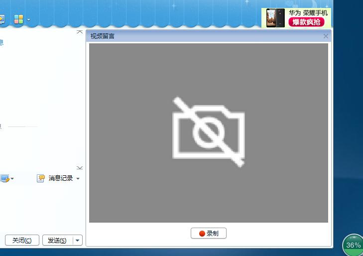 筆記本攝像頭不能用 指示燈也亮 就是不出影像 驅動也圖片