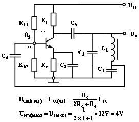 静态工作点与振荡器