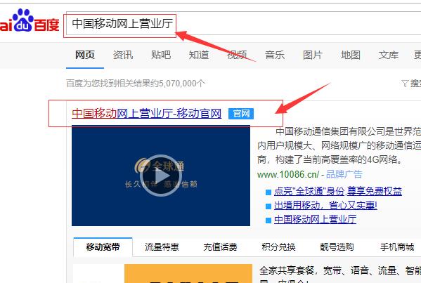 移动电话清单_中国移动怎样打电话清单_百度知道