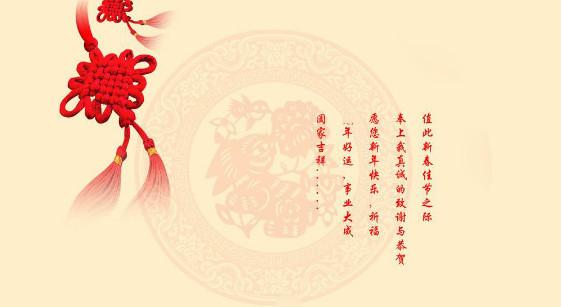 新年祝福语!要新颖有创意的
