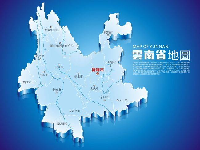 云南详细高清地图全图