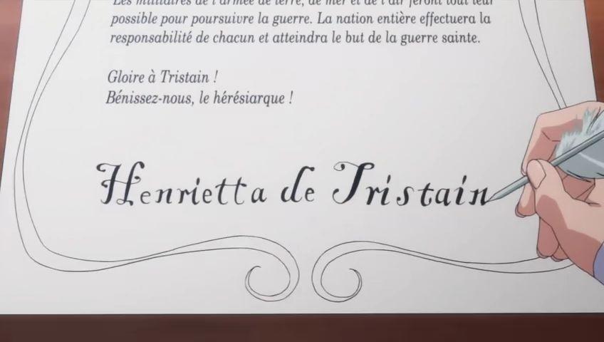 这个图中签名的英文花体字的名称是什么