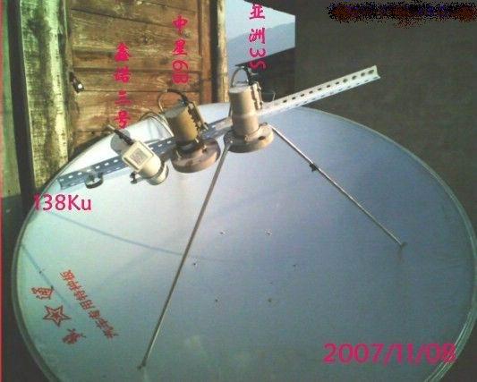 卫星锅高频头_卫星天线(大锅):我家是双头的锅,收中星6B和亚洲3S,请问 ...