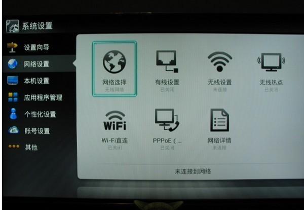 请问无线网络名(SSID)是什么意思?怎么设置?