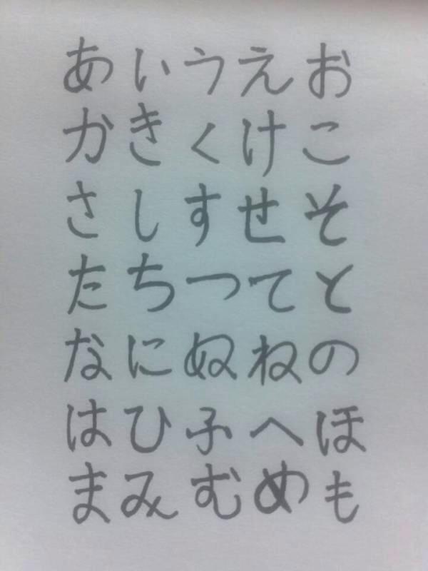 日本字_日本字翻译