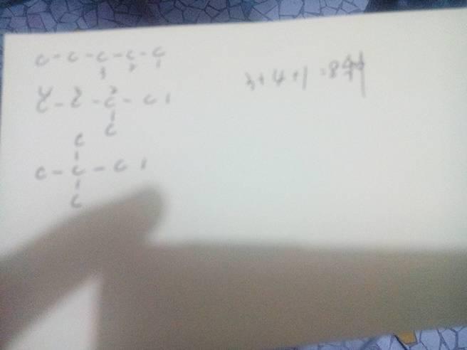 怎么判断同分异构体_戊醇的同分异构体有多少(所有的)怎么写_百度知道