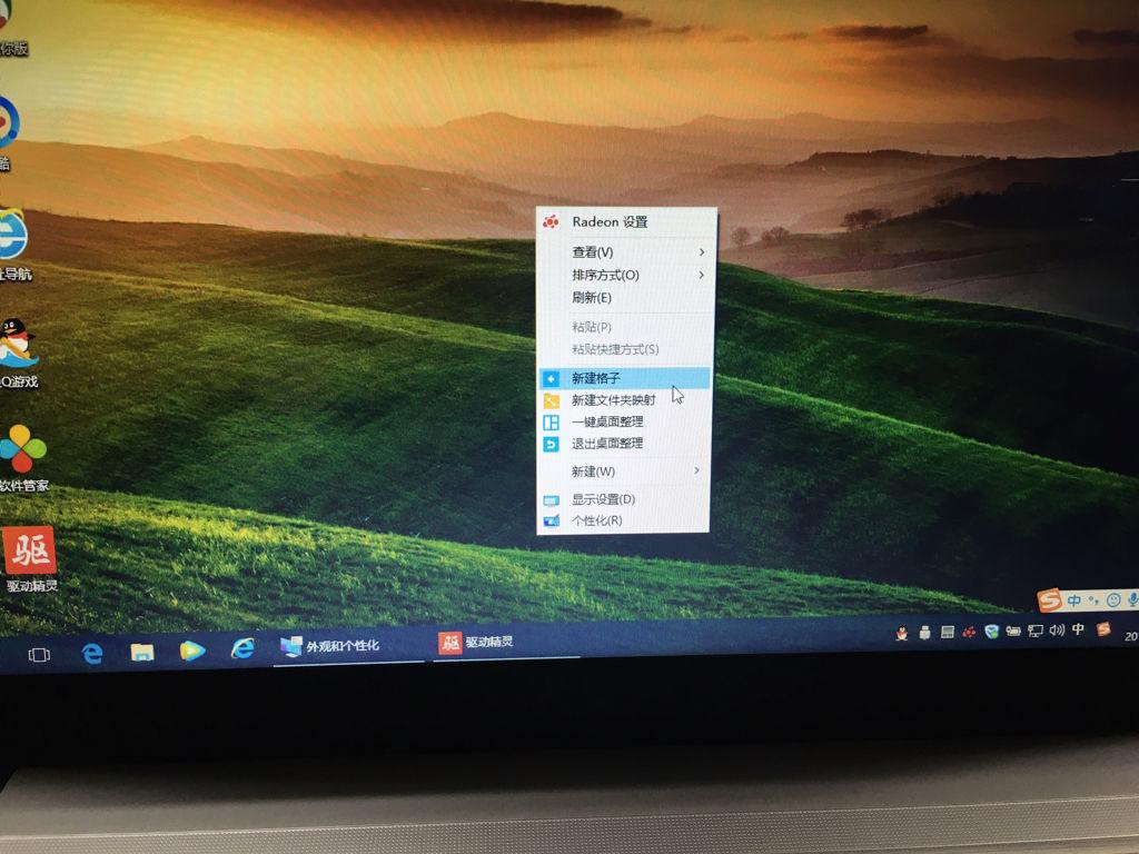 华硕笔记本电脑window10系统右击桌面没显卡设置了,以前都有的怎
