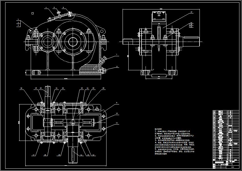 齿轮零件图_求一级圆柱齿轮减速器装配图及零件图_百度知道