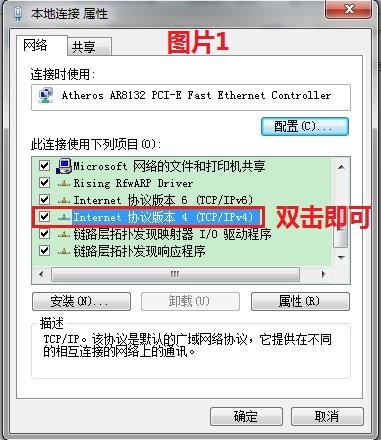 xp系统怎么连接网络_电脑网络连接正常,qq也能登上,但就是网页打不开怎么办呢 ...
