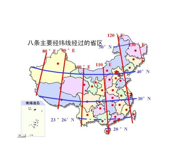 中国地图各省区