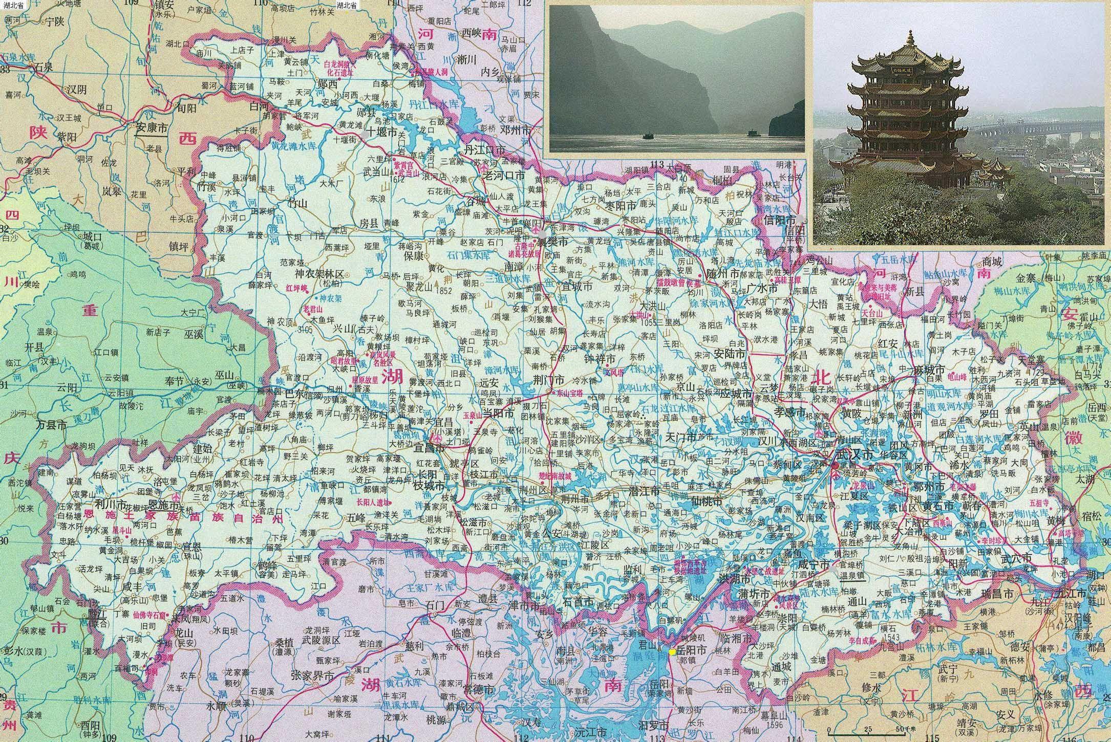 谁有湖北省行政区域划分地图详细到乡镇的!谢谢~!