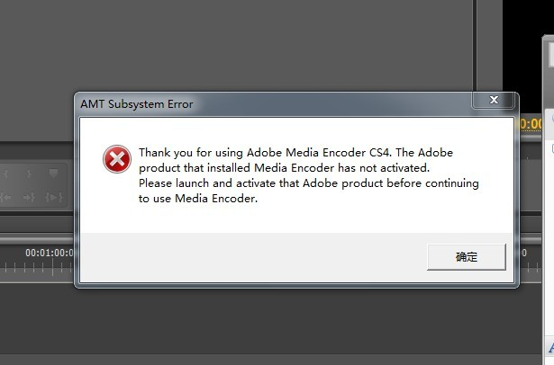 download adobe media encoder cs4 mac