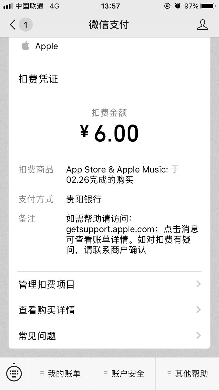 apple music 全部