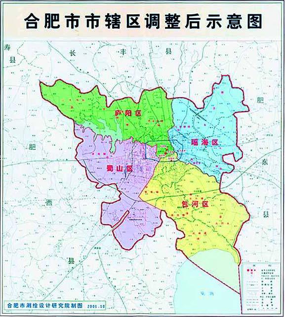 安徽合肥滨湖新区_合肥行政区域是怎么划分的??_百度知道