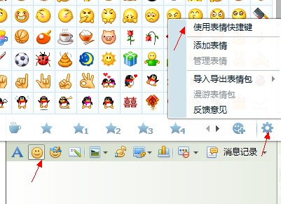 qq表情出不来怎么办_我QQ聊天时一按数字键就出现QQ表情,打不出数字,怎么办啊 ...