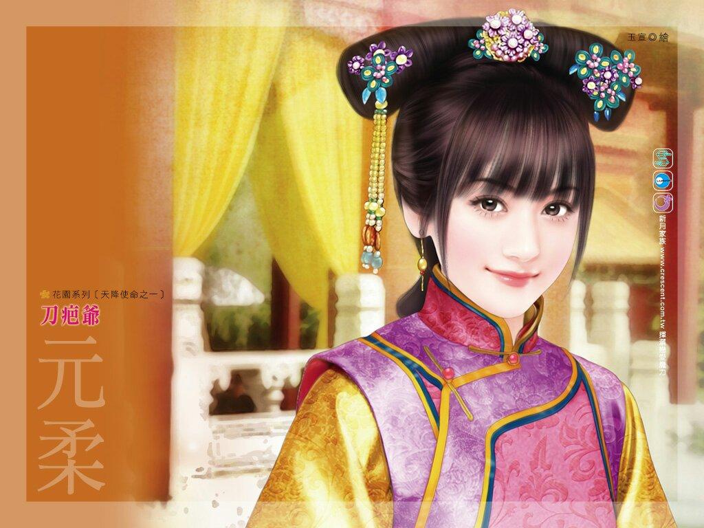 清朝穿越小说十四阿哥 主角是十三阿哥的小说