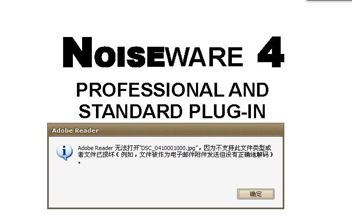 Noiseware key generator