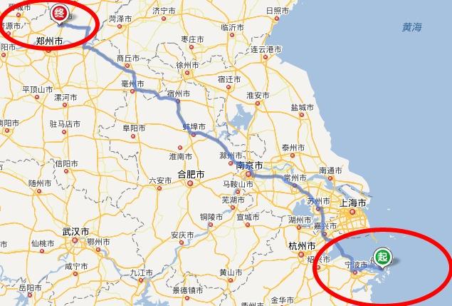 舟山到河南省新乡市红旗区金穗大道168号有多少公里路程