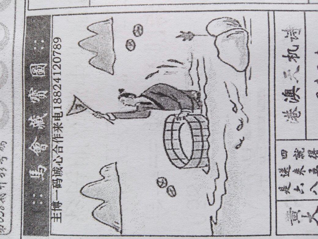 什么鼠年成语_成语故事简笔画