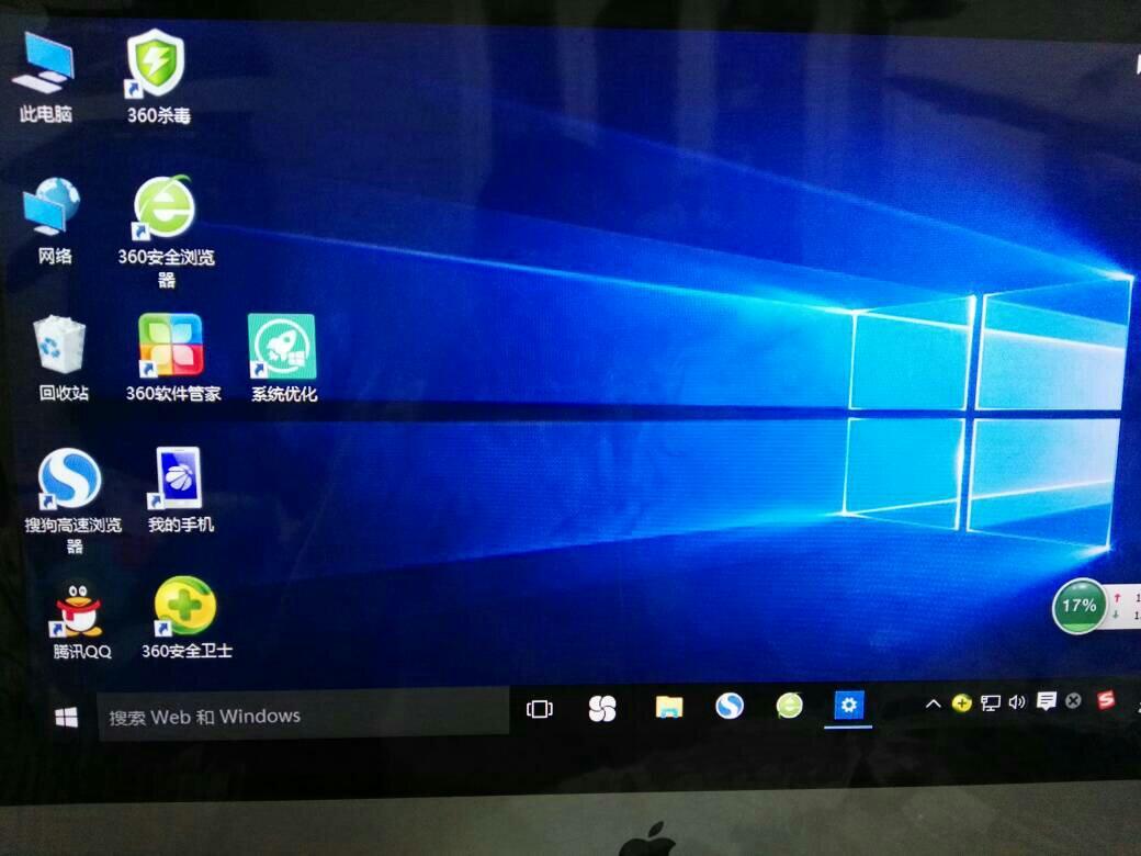 桌面吧_怎样吧windows10的桌面图标变小啊,在线等_百度知道