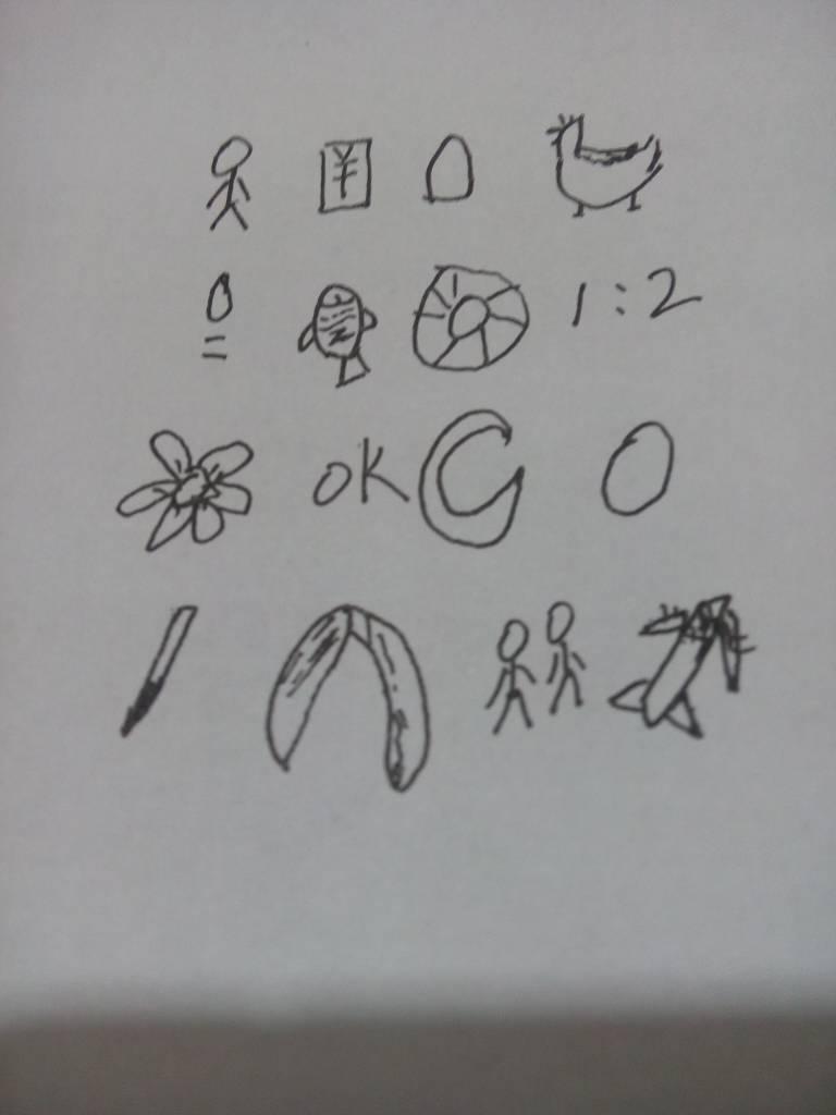 什么什么什么句成语_成语故事图片