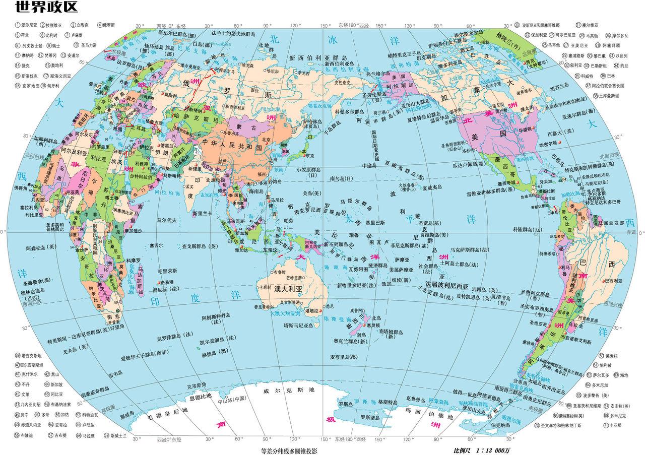 2018亚洲地图高清放大