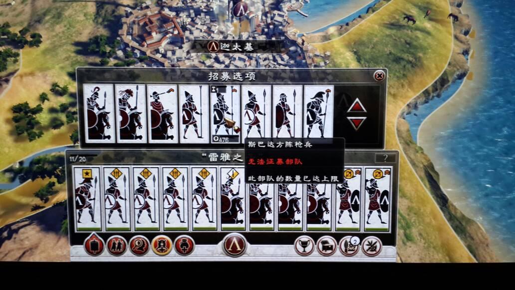 罗马全面战争人口上限是多少_罗马全面战争图片