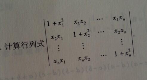 血色��f�yK^�xnX�_x2xn.xnx1 xnx2.1+xn^2