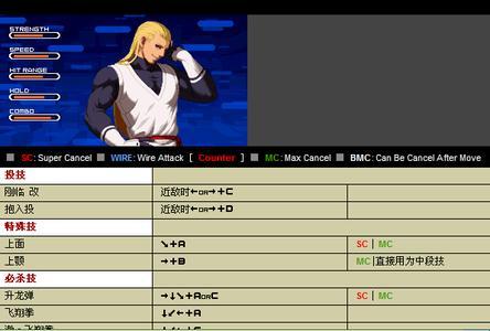 拳皇2002键盘出招表图_拳皇2002电脑键盘出招表_百度知道