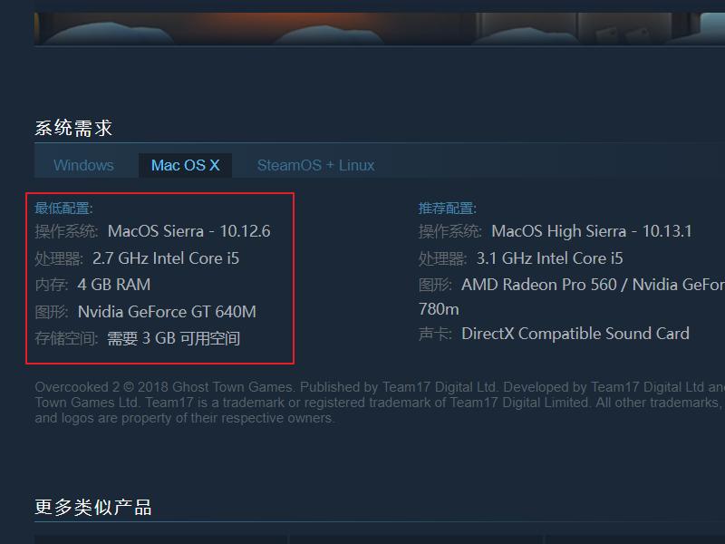 """mac能玩qq游戏吗_""""mac""""可以玩""""steam""""的游戏吗?_百度知道"""