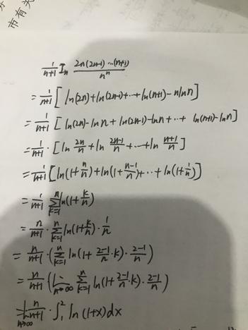 定积分求极限的要求