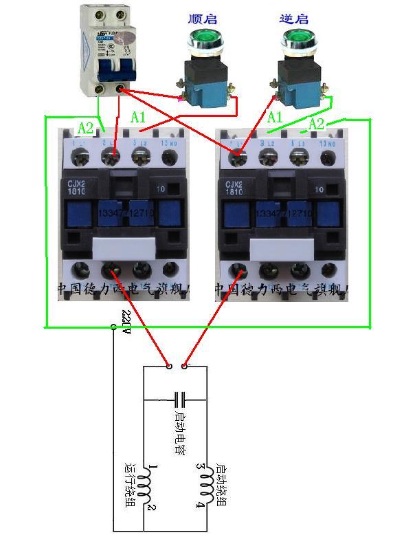 220v交流电机正反转_220伏带正反转电机怎么往交流接触器上接线_百度知道
