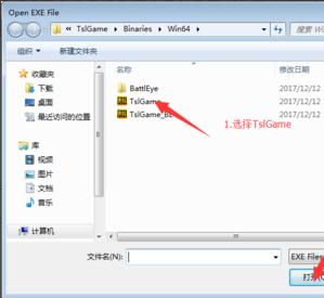 绝地求生提示The global shader cache file missing 怎么解决哪