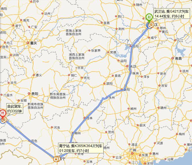贵州省兴义市地图全图