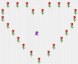 qq表情玫瑰心形_谁能用qq表情上的玫瑰花组成一个爱心_百度知道