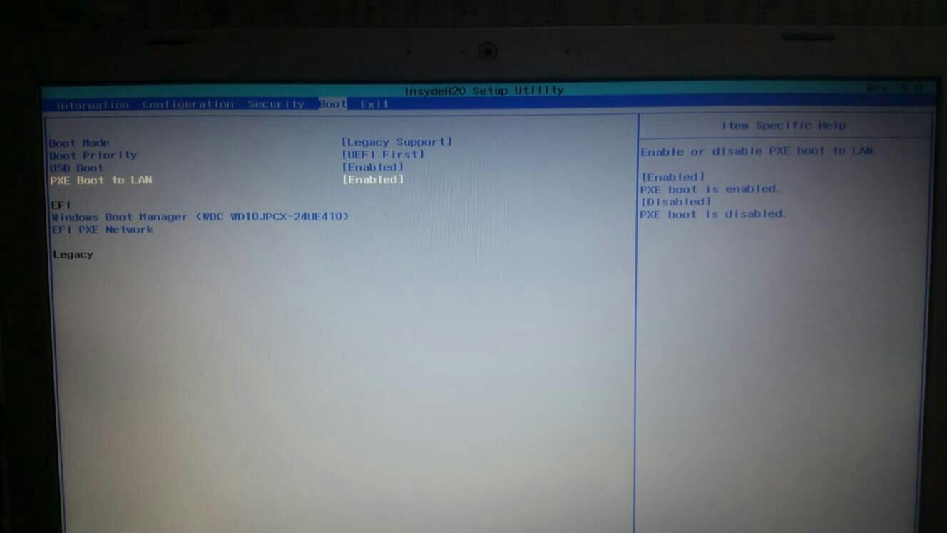 如图,InsydeH20 Setup Utility rev  5 0 怎么设置u盘启动?Leg_百度知道
