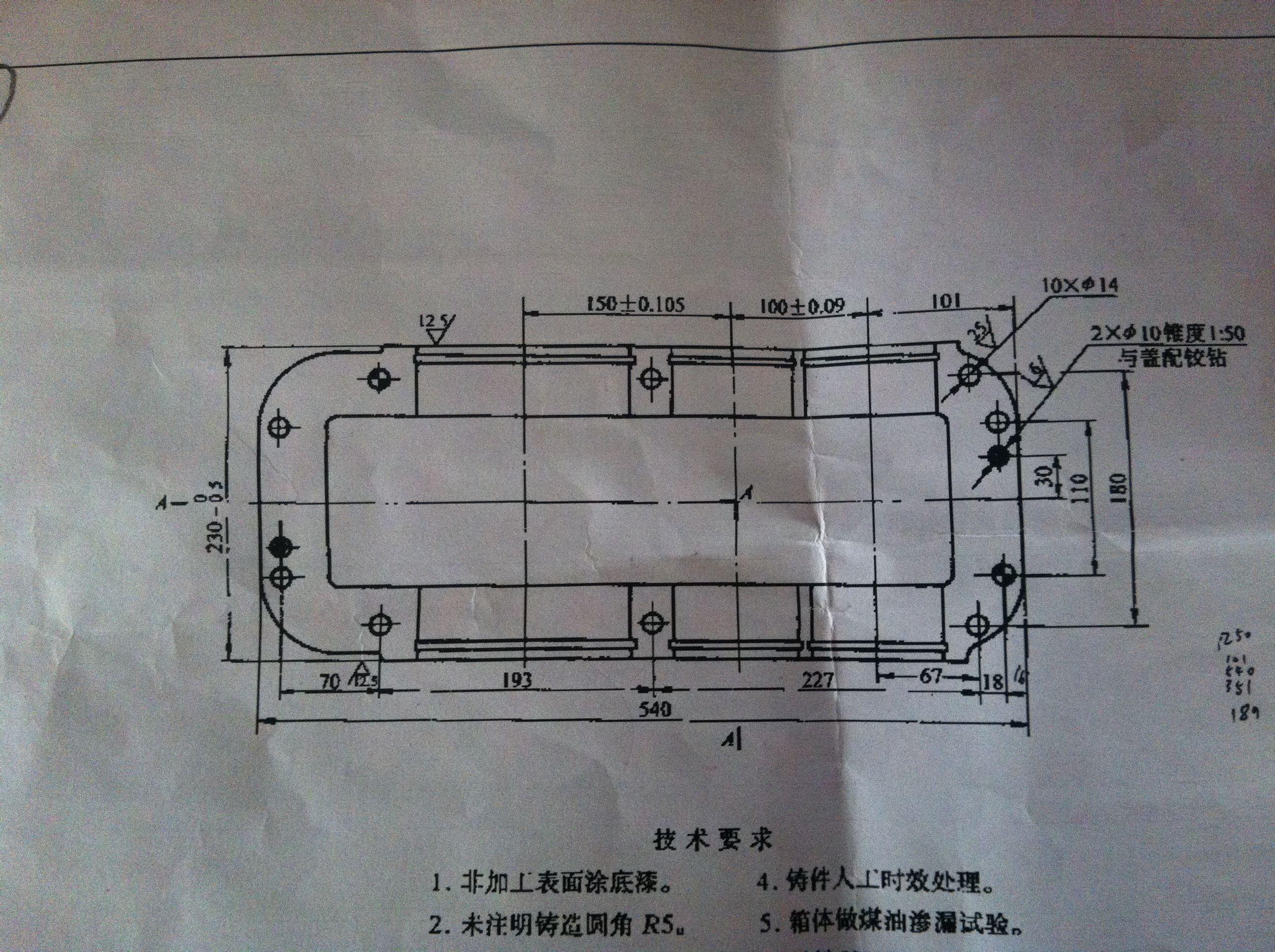 二级减速器箱体cad_二级减速器下箱体的CAD图 能给我发一份儿么 邮箱2297816401@qq.com ...