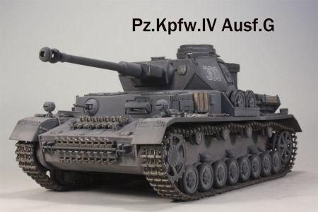 德国4号坦克_4号坦克_德国4号坦克_二号坦克-久久图片视频