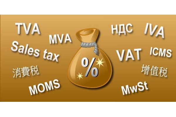组成计税价格_什么是价外税和价内税?请举例说明._百度知道