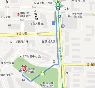 4号线中关村站_急问离中关村欧美汇最近的地铁站是哪站?以及应该从地铁站的 ...