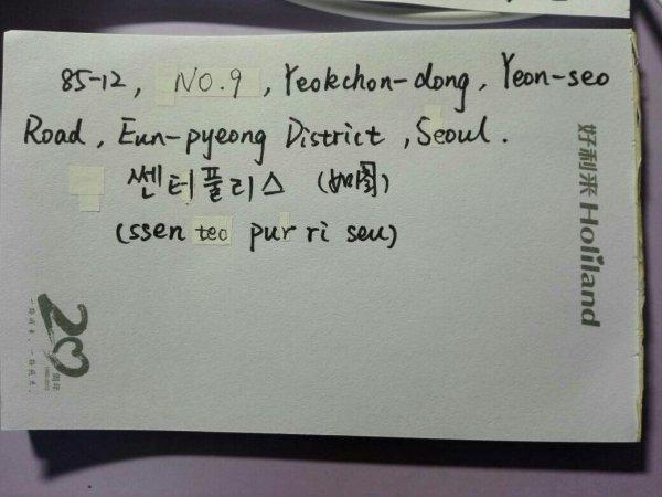 英文地址怎么写_求图中韩国国民银行的英文地址_百度知道